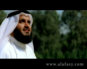 alafasy2
