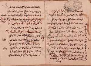 One of the earliest manuscripts of Tuhfat ul Atfal, from the al-Azhar Library Collection 385/29810.