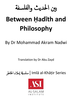 Difference Between Hadith and Philosophy-1