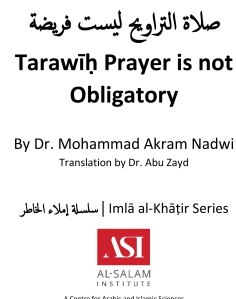 Taraweeh is not Sunnah-1