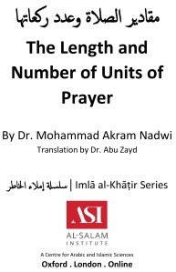 The Number of Units of Prayer-1