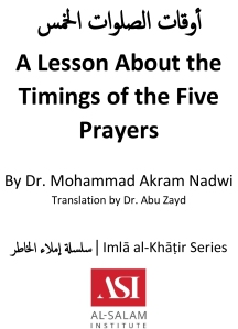 The Timings of the Five Prayers title