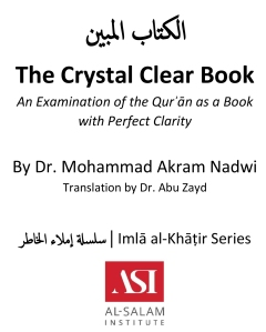 The Crystal Clear Book-1