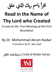 The Real Meaning of Read in the Name of Your Lord-1