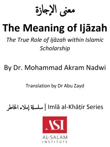 The Meaning of Ijazah