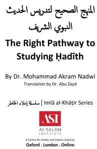 Right Path to Studying Hadith-1