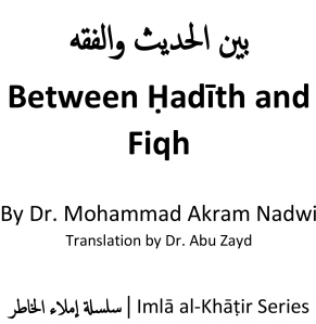 Between Hadith and Fiqh-1