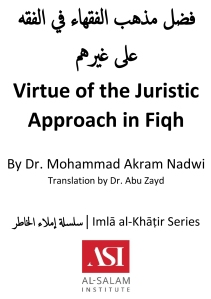 Virtue of Fiqh-1