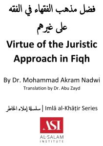 Virtue of Fiqh-1