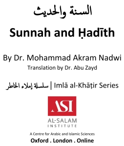 difference between hadith and sunnah-1